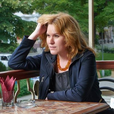 Арина Гаврилова, 14 сентября , Бердичев, id40122880
