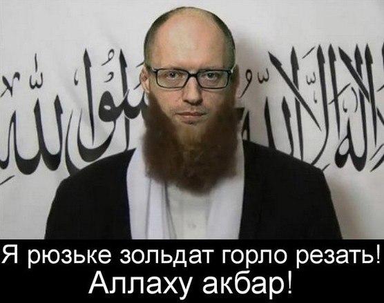 Яценюк убивал российских солдат под началом Сашка Билого?
