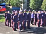 ГТРК ЛРН. Вести-экспресс. 2 февраля 2017