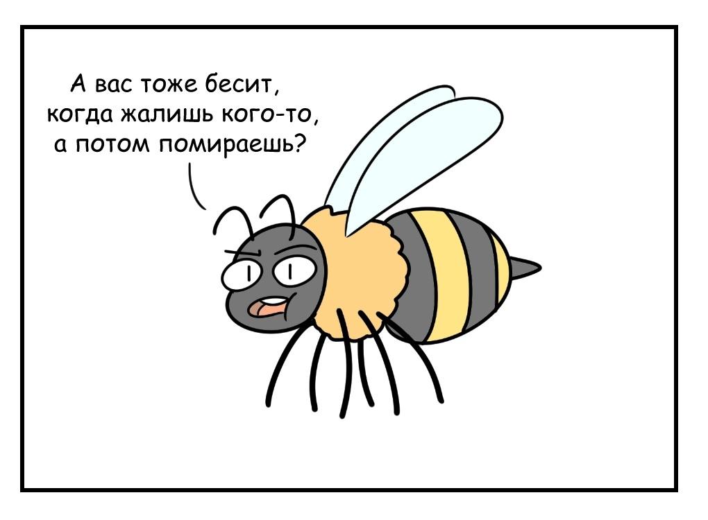 """Если бы у насекомых был тег """"жизненно"""""""