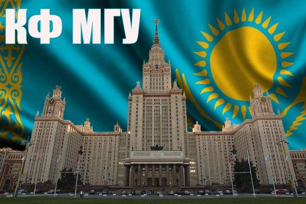Новости КФ МГУ ВКонтакте Информация