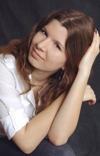 Ирина Ульрих