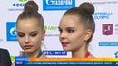 Российские гимнастки триумфально выступили на Кубке чемпионок в Москве