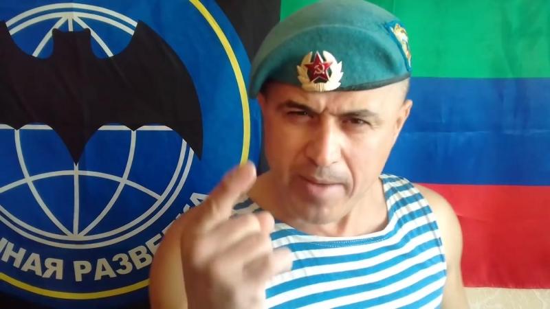 _деÑатник_из_ВДВ__Ð¿Ñ_отив_Путина.mp4