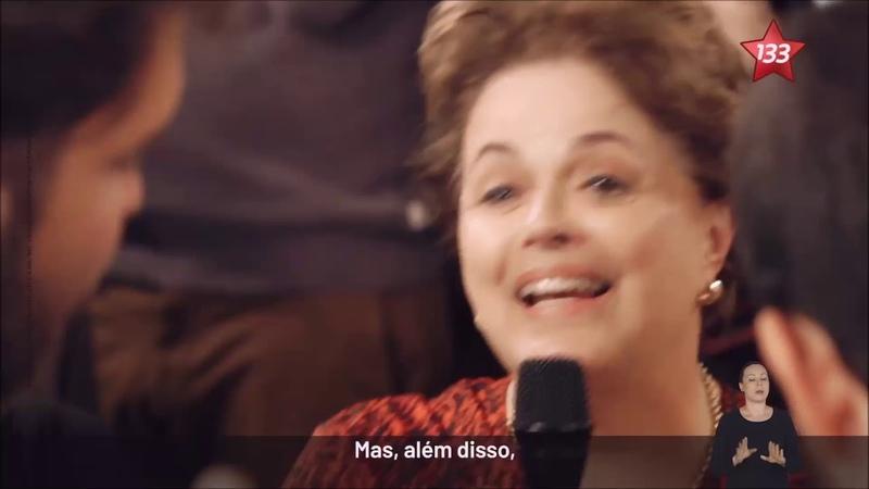 A eleição é LulaLivre, AFIRMA PEREMPTA a futura Senadora por Minas, Dilma! InfoDigit PC