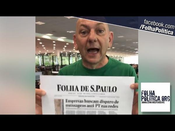 Dono da Havan rebate matéria de capa do grupo UOLFolha de S. Paulo Fake News!