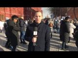 Москва меняется Live- Акция памяти на Манежной площади