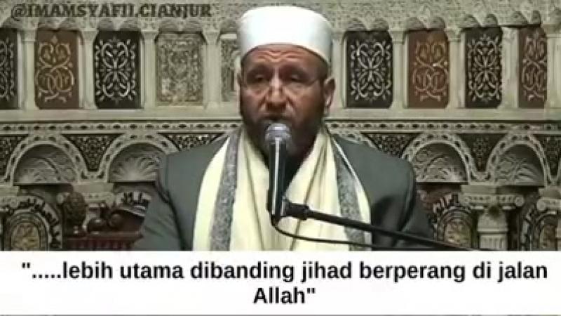 Требование знаний в это трудное время лучше чем джихад на пути Аллагьа