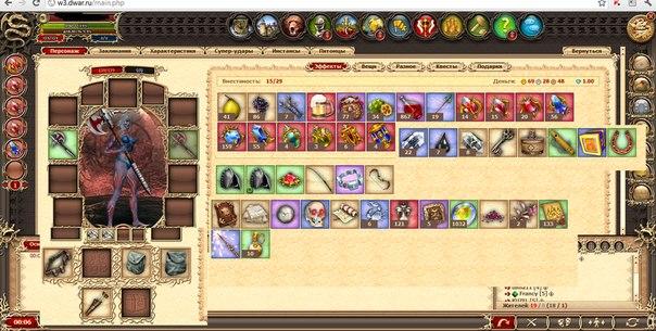 Чит на золото для онлайн игры Dwar. .