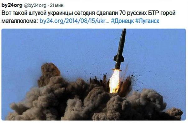 Бойцы АТО организовали более 30 опорных пунктов вокруг Донецка для сдерживания террористов, - СНБО - Цензор.НЕТ 896