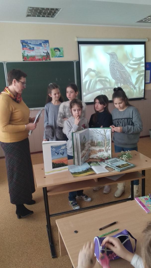 отдел обслуживания учащихся 5-9 классов, Донецкая республиканская библиотека для детей, заповедные зоны донбасса, патриотическое воспитание детей, краеведение