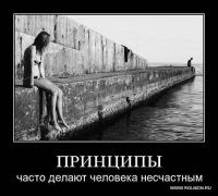 Hakob Grigoryan, 20 октября 1998, Ноябрьск, id182643073