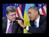 Порошенко и Обама: песня шоколадных зайцев