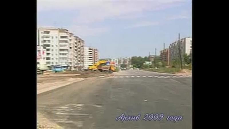 Сегодня в Абакане (ТВ Абакан, зима-лето 2009) Реконструкция улицы Некрасова