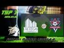 Football Masters LEAGUE 6x6 LasVegas v/s Кидалово (7 тур).1080p. 2018.07.08