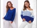 Свитер: вязаный свитер женский.