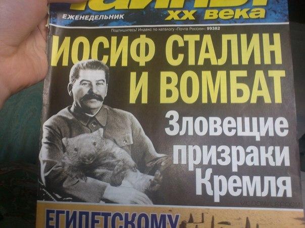 """Аноним """"заминировал"""" вокзал в Ивано-Франковске, людей эвакуируют - Цензор.НЕТ 1329"""