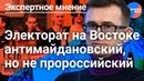 Владислав Мальцев про новую оппозиционную коалицию