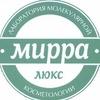 Мирра Люкс Обнинск. Приглашение в Бизнес