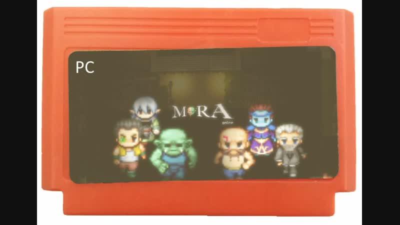 MORA online (Разработка)