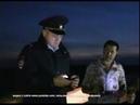 В Подмосковье задержан ярославец, устроивший стрельбу во время агитации кандидата в губернаторы