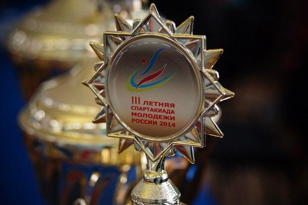 Фотоальбом открытия соревнований