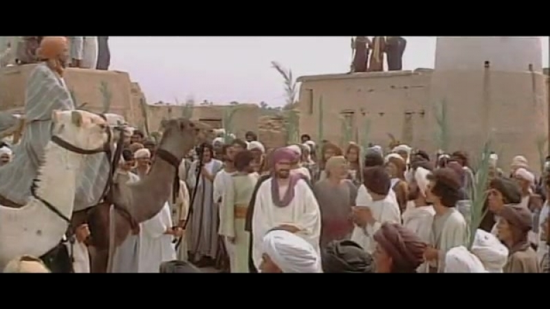 Послание - фильм о жизни Пророка Мухаммада (с. а. с.)