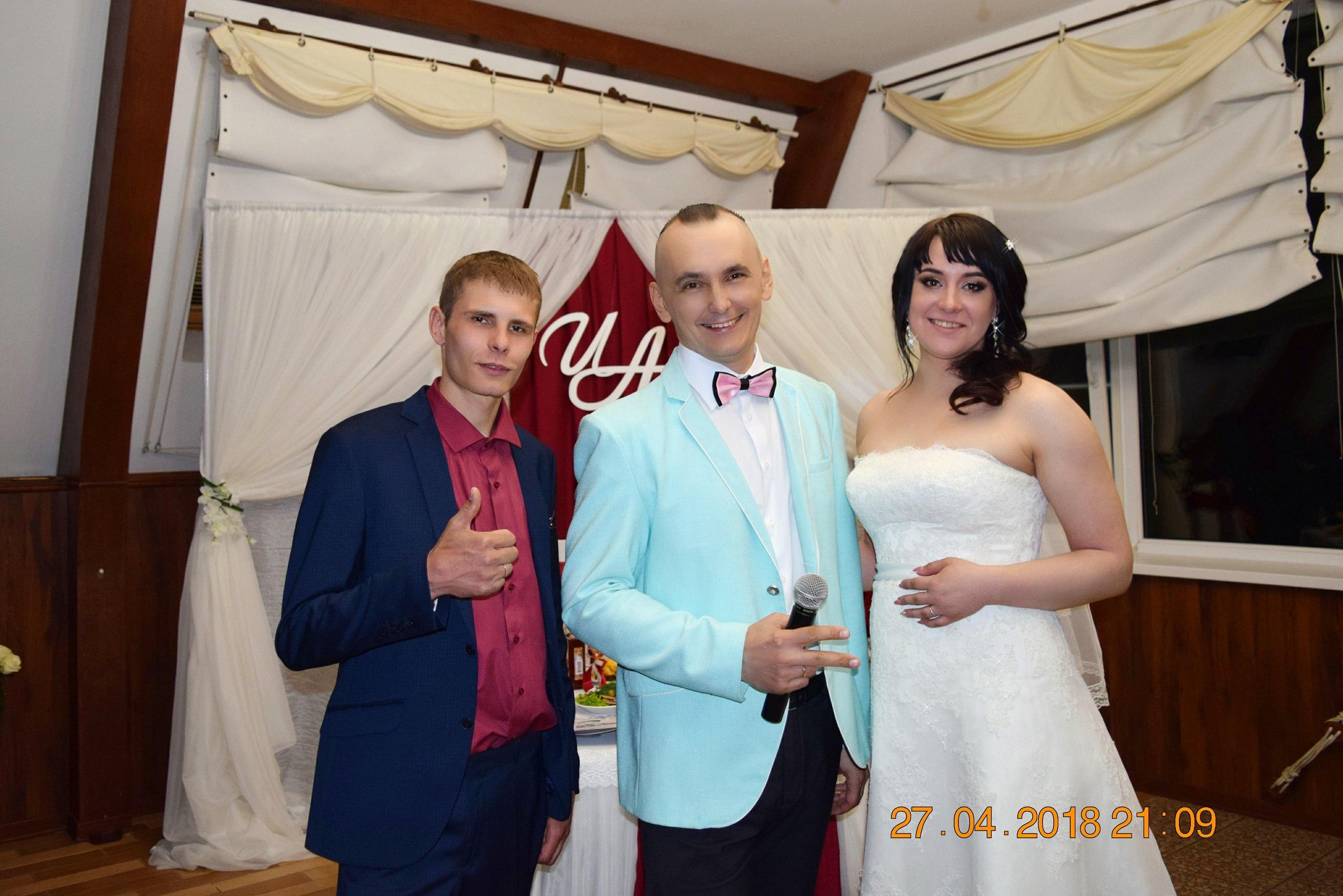 1wNZrTbQzss - Свадьба Ивана и Анастасии