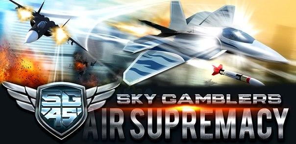 Скачать Sky Gamblers: Air Supremacy для android