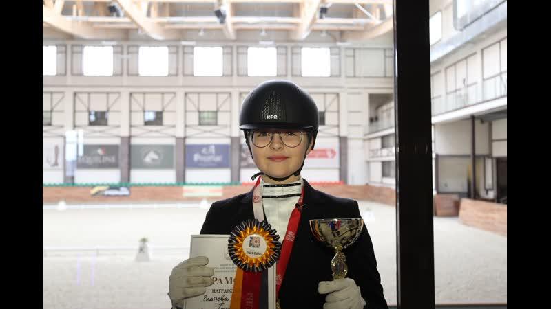 Елизавета Златьева победитель в программе Командный Приз Дети в зачете для детей