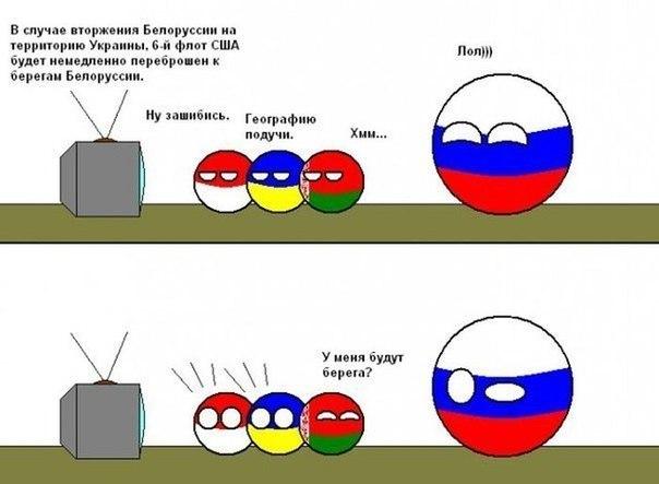 """Лукашенко: Украина """"никуда не денется"""" от сотрудничества с ЕАЭС - """"зарождается новый центр силы"""" - Цензор.НЕТ 5866"""