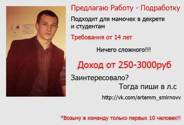 Центр занятости в Малоярославце: адреса, телефоны