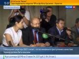 12.06.2014 Генсек ОБСЕ не нашел ответов на вопросы беженцев c Юго-Востока