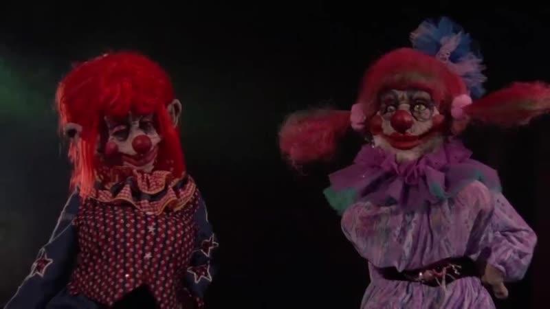 Звездный Капитан Жуткие Клоуны из фильма Клоуны Убийцы из Космоса способности питание технологии