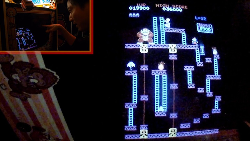 Donkey Kong Lesson from Hank Chien prev World Record Holder