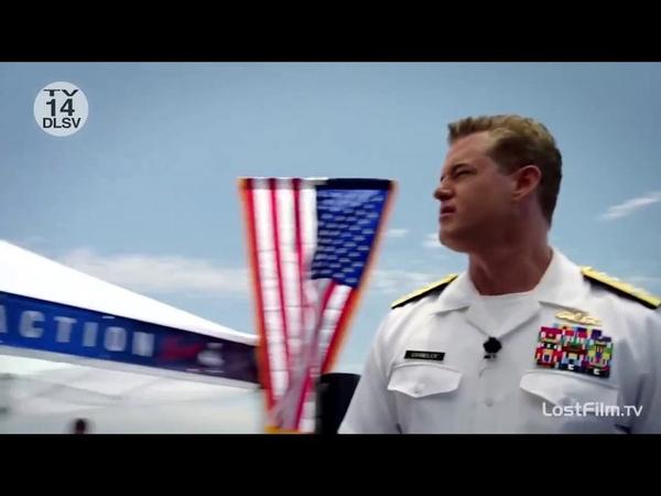 Последний корабль 5 сезон — Русский тизер (2018)