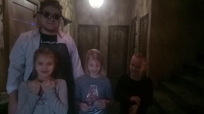 Отзыв о квесте Башня Франкенштейна от юных игроков