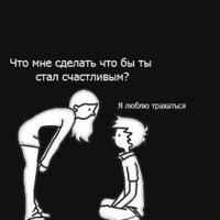 Максим Абдрашитов, 9 февраля 1992, Оренбург, id192204033