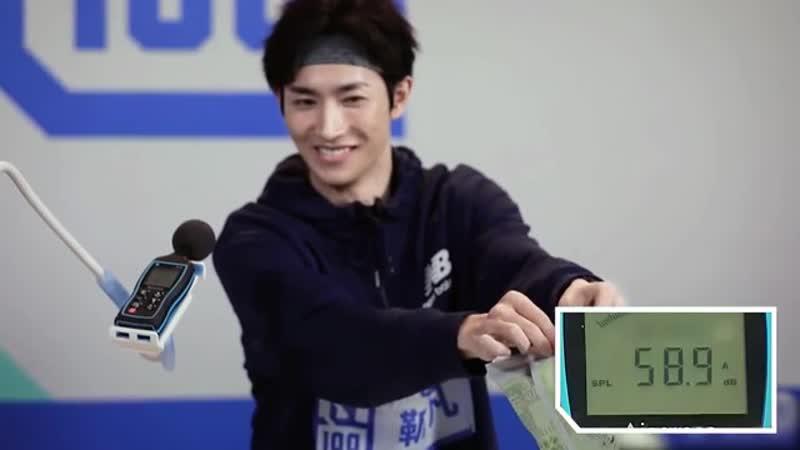 Idol Producer 2 Low Decibel Challenge Jin Fan