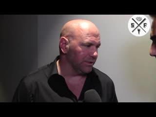 Дана Уайт - о произошедшем на UFC 229