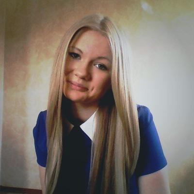 Анастасия Евтюхова, 24 июня 1995, Санкт-Петербург, id167019463