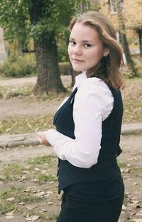Мария Чиркова, 14 ноября 1998, Рязань, id224478562
