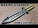 Making A Dagger From Leaf Spring