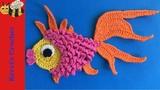 Crochet Goldfish Tutorial