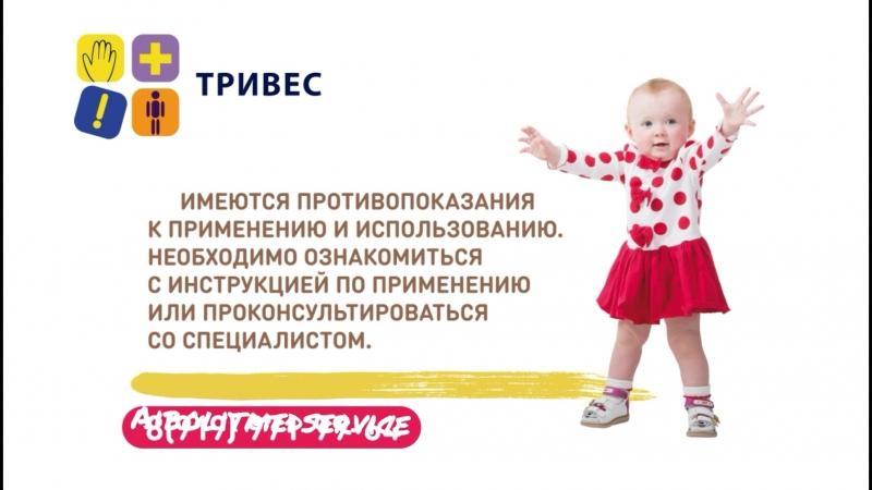 Детская обувь Твики
