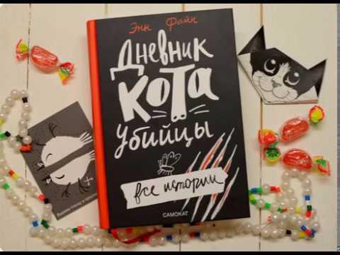 Моя настольная книга Лилия Гафарова