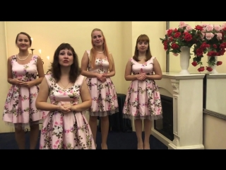 Вокальный ансамбль «Реченька» поздравляет с Днём учителя 2018!