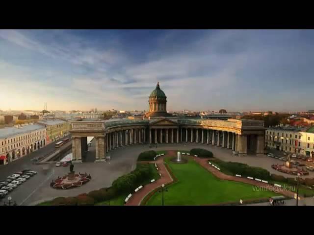 Красота Санкт Петербурга ! С ДНЕМ РОЖДЕНИЯ !