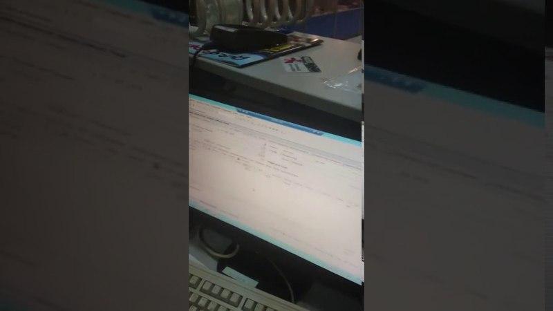 Пример интеграции 1С с программой UDS Game автомагазин ПО ПУТИ