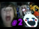 Springtrap Goes on Omegle #2